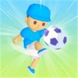 小人足球赛