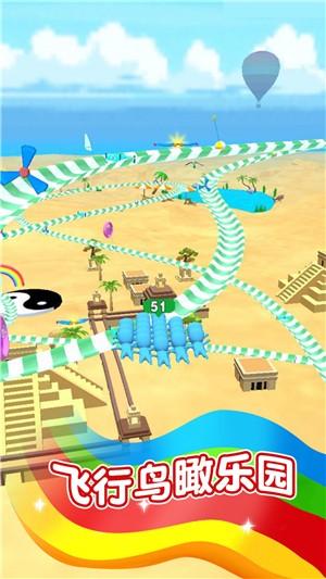 水上冒险乐园截图