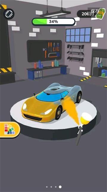 汽车贴膜模拟器截图