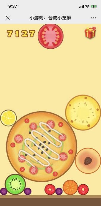合成大披萨截图