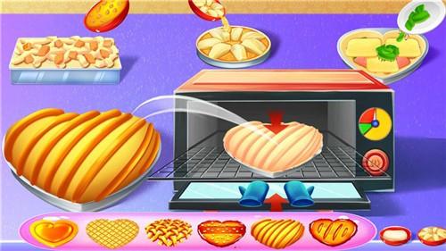 烹饪美食馅饼截图