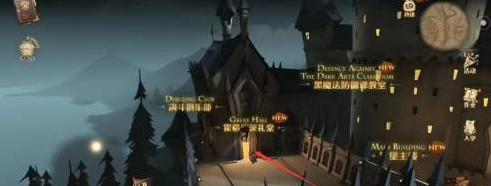 哈利波特魔法觉醒海格专属座位的位置介绍 海格的位置攻略介绍