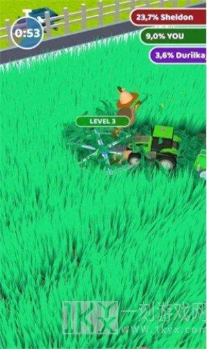 收割我的草坪
