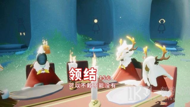 光遇圣诞领结怎么领 中秋节复刻圣诞领结该怎么兑换
