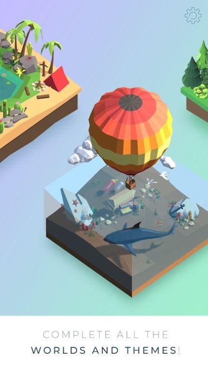 3D迷你世界拼图截图