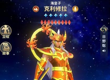 圣斗士星矢正义传说女神试炼海皇子怎么过 传说女神试炼海皇子攻略详解
