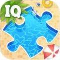 游泳池拼图