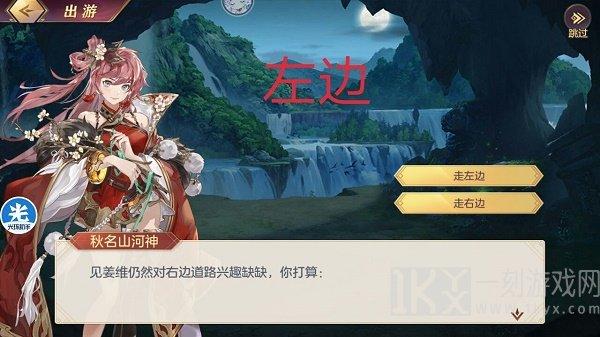 三国志幻想大陆姜维出游攻略展示 姜维最为完美结局攻略