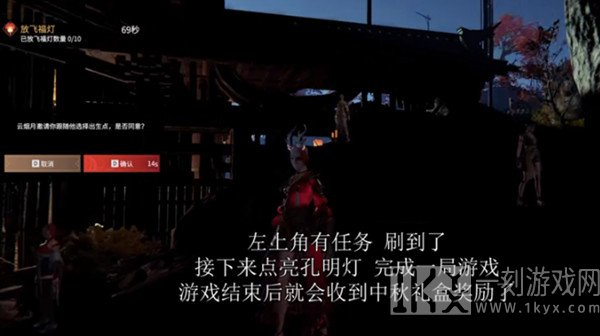 永劫无间中秋节福灯如何放置 放飞福灯操作方式介绍