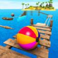 极限球平衡器3D