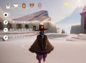 光遇9月22日游戏任务完成的方式 9月22日任务图文攻略方式