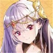 幻想圣域女神三国