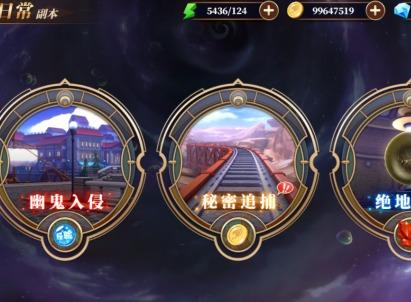 妖精的尾巴激斗幽鬼入侵游戏玩法介绍 激斗幽鬼入侵通关攻略