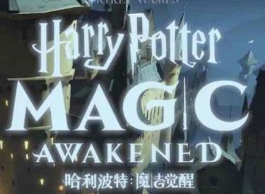 哈利波特魔法觉醒飓风咒怎么得 飓风咒使用方法