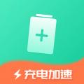 手机电池医生极速版