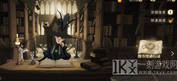 哈利波特魔法觉醒麦格伙伴卡强度怎么样 麦格伙伴卡效果介绍