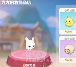 摩尔庄园白兔幼崽怎么养 白兔幼崽有什么用