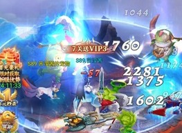 天剑奇缘新手游戏玩法攻略 新手入门避免走弯路的游戏技巧