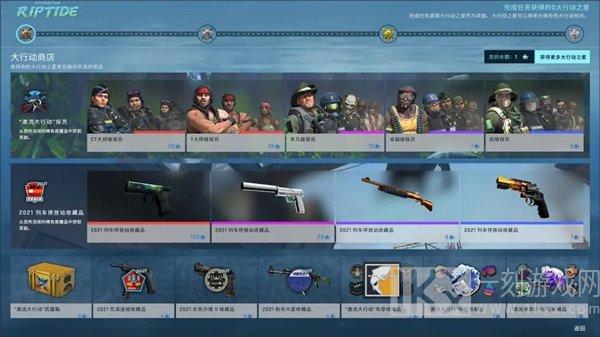 csgo激流大行动第二周游戏任务攻略技巧 激流大行动全关卡通关技巧分享