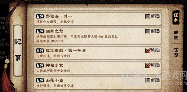 烟雨江湖故地重游第一杯酒游戏任务攻略方式 故地重游第一杯酒如何触发