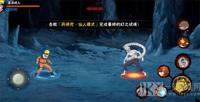 火影忍者幻之试炼3.0更新内容公告展示 幻之试炼3.0图文一览