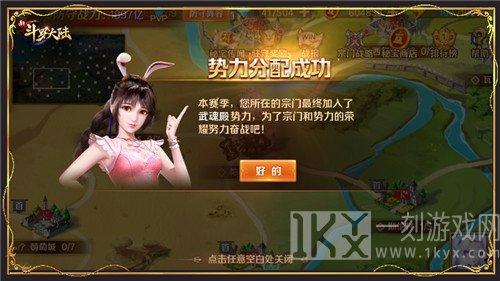 新斗罗大陆秘宝战争玩法将上线 新斗罗大陆秘宝战争玩法详解