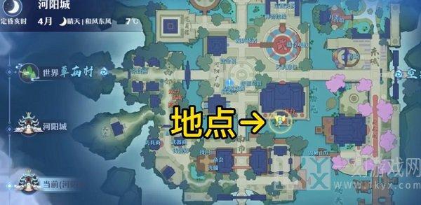 梦幻新诛仙山海苑后院具体的位置 奇缘佳酿百业任务攻略