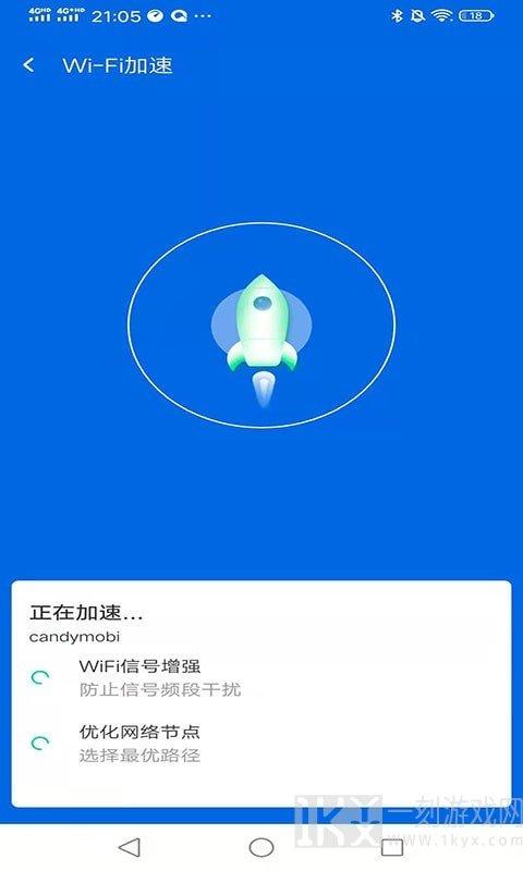 灵动wifi连接钥匙