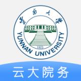 云大信息学院