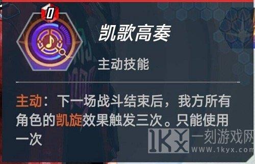 漫威对决角斗士卡牌阵容搭配推荐 漫威对决角斗士卡牌搭配指南