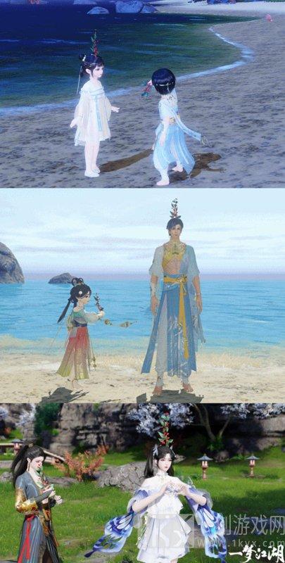 一梦江湖全新外观曝光,换新衣骑羊驼