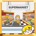 宝宝超市收银员