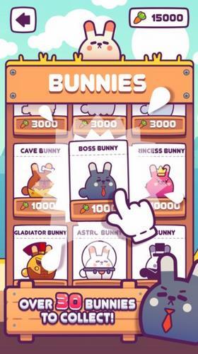 肥兔子截图