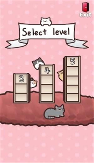 整理猫猫截图