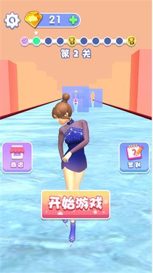 最美女王游戏截图