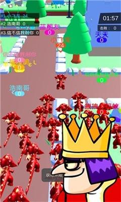 皇室大冒险截图