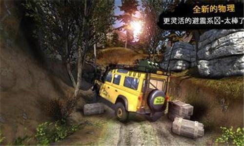 卡车司机3D截图