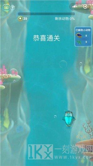 海底小纵队奇幻探险
