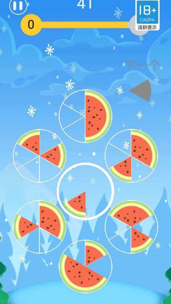 连接水果截图