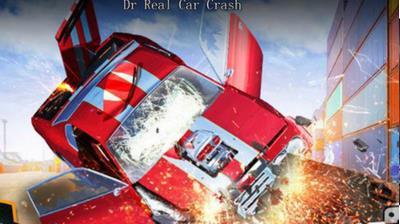 真实模拟车祸截图
