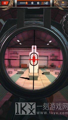 神枪手训练营