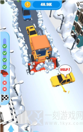 放置铲雪车救援
