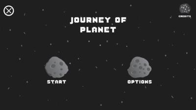 星球之旅截图