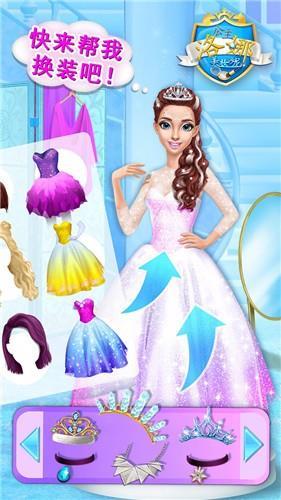 洛娜公主美妆沙龙