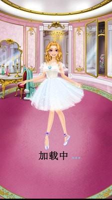 芭比公主超级美妆