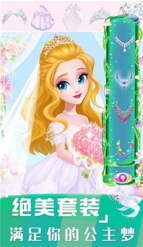 爱丽丝公主装扮截图