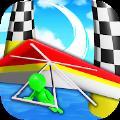 滑翔机挑战