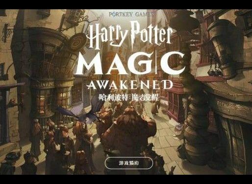 哈利波特魔法觉醒多比阿瓦达卡组搭配攻略 哈利波特魔法觉醒多比阿瓦达卡组怎么搭配