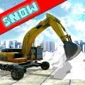 真正的挖掘机扫雪模拟器起重机