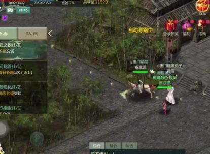 剑网1归来唐云之恨游戏任务攻略 唐云之恨任务完成的操作方式